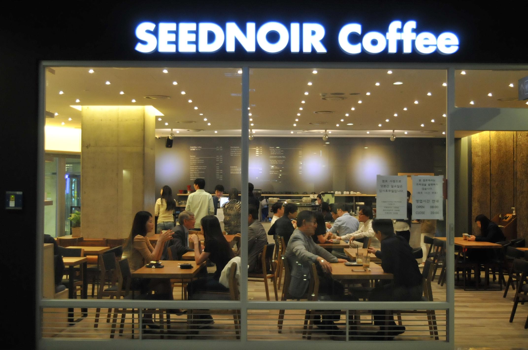 Bark House Panels in SEEDNOIR Coffee House, Seoul, South Korea
